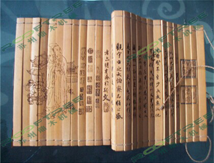 Laser bamboo carving word